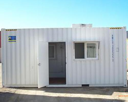 营口集装箱房安装现场