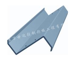 鞍山Z型型材